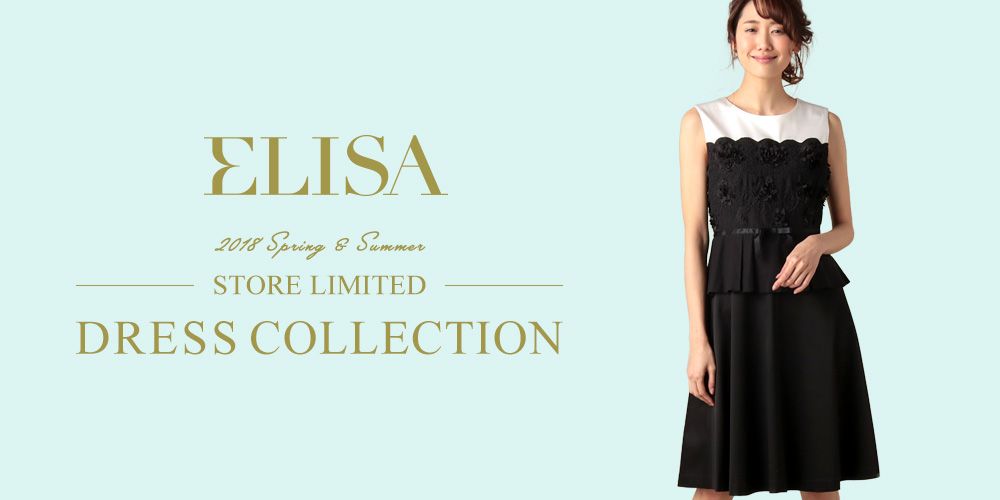 ELISA 2018 Spring & Summer STORE LIMITED DRESS COLLECTION