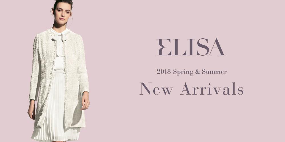 ELISA New Arrivals