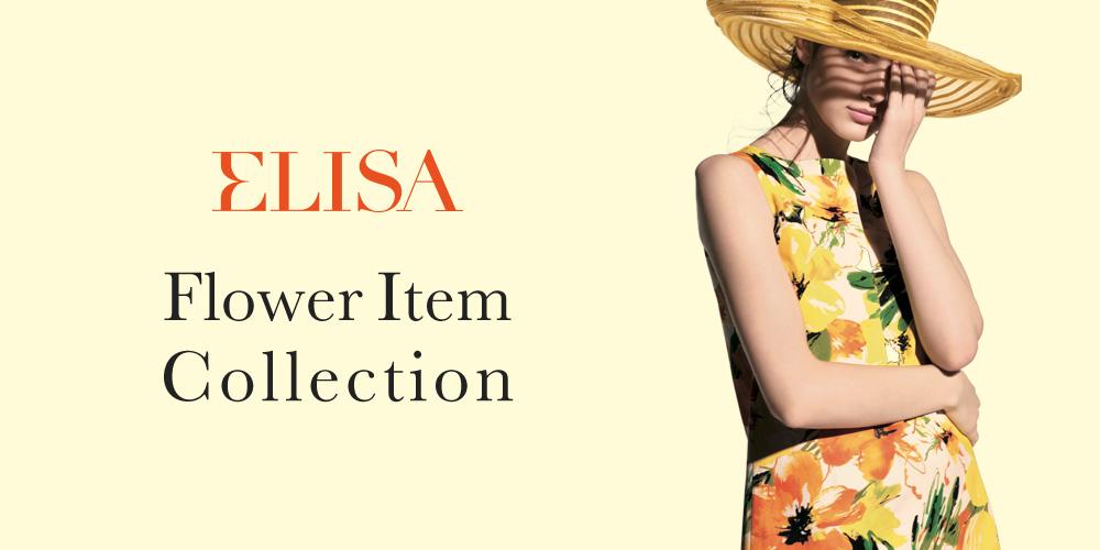 ELISA Flower Item Collection