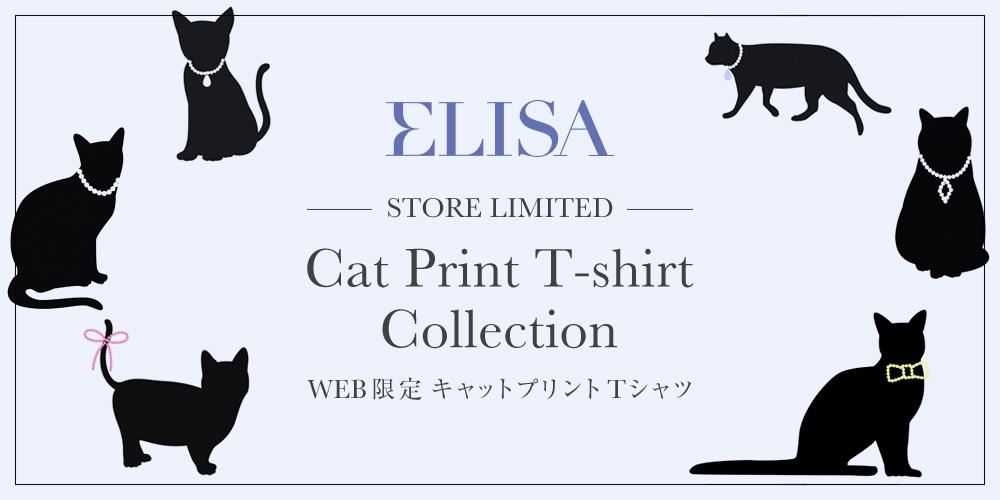 ELISA STORE LIMITED 窶? Cat Print T-shirt Collection 窶晋EB髯仙ョ? 繧ュ繝」繝?繝医?励Μ繝ウ繝?T繧キ繝」繝?