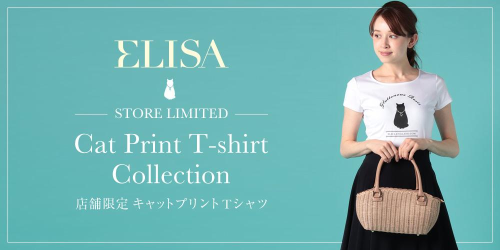 ELISA STORE LIMITED 窶? Cat Print T-shirt Collection 窶仙コ苓?鈴剞螳? 繧ュ繝」繝?繝医?励Μ繝ウ繝?T繧キ繝」繝?