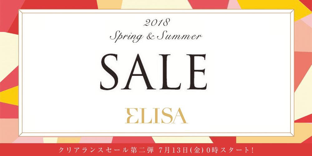 2018 SPRING&SUMMER SALE ELISA