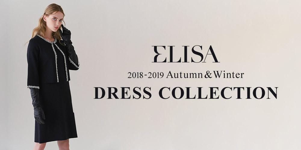 2018-2019 Autumn&Winter DRESS COLLECTION ELISA