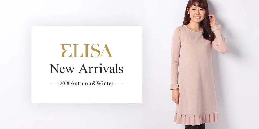 ELISA 2018 Autumn & Winter New Arrivals