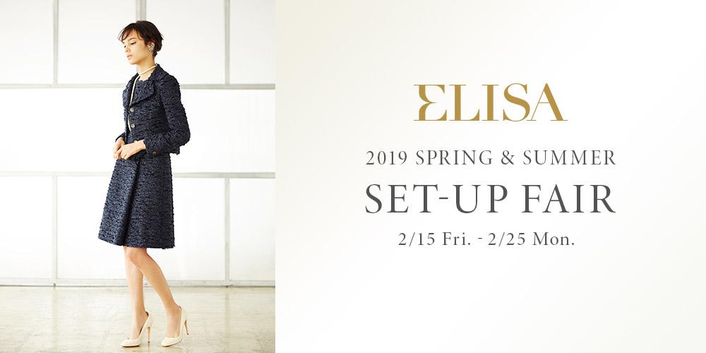 ELISA SET-UP FAIR