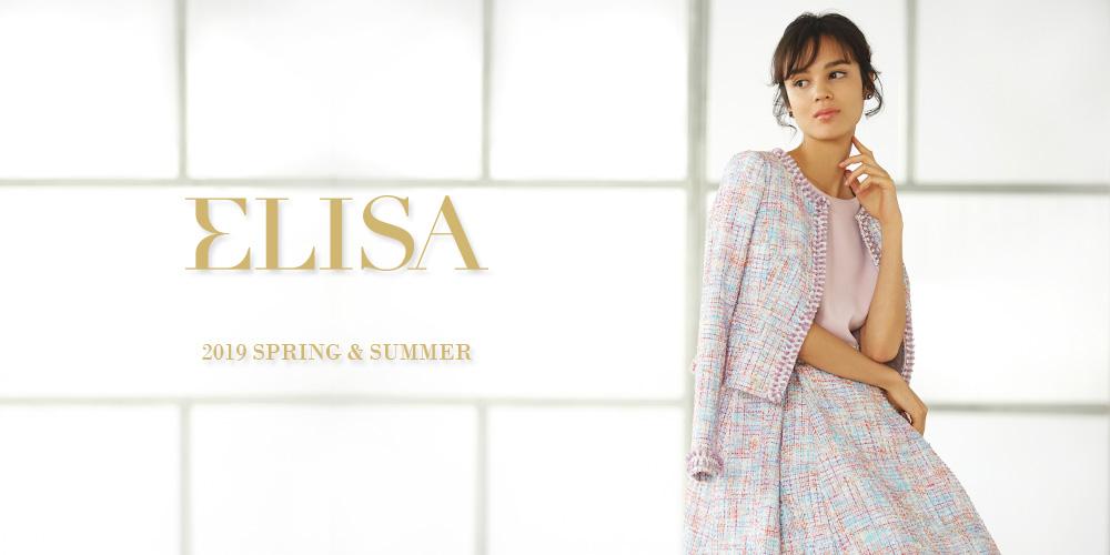 ELISA 2019 SPRING & SUMMER