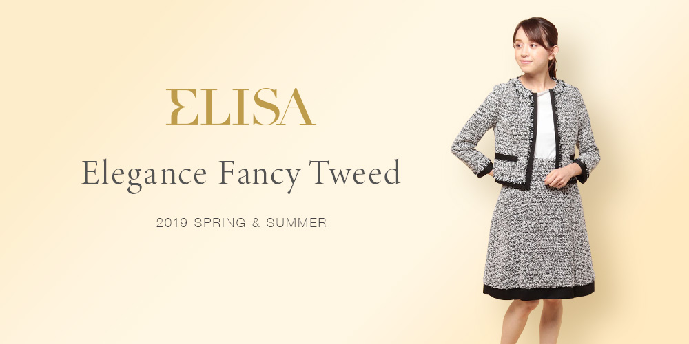 ELISA Elegance Fancy Tweed 2019 SPRING & SUMMER