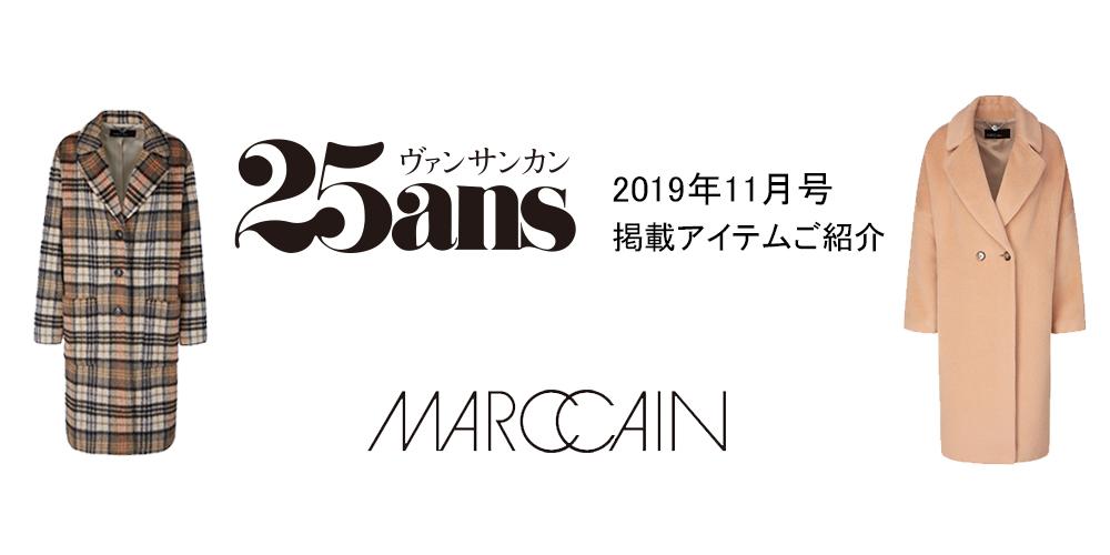 MARC CAIN 25ans