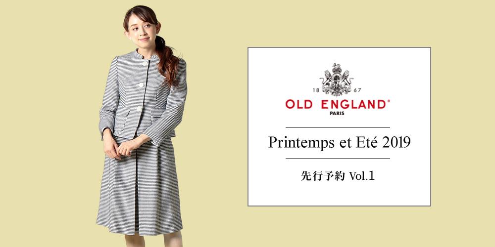 OLD ENGLAND 先行予約Vol.1