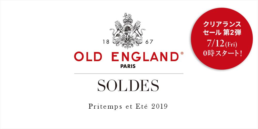 SOLDES Pritemps et Ete 2019 クリアランスセール第二弾 7月12日(金)0時スタート!