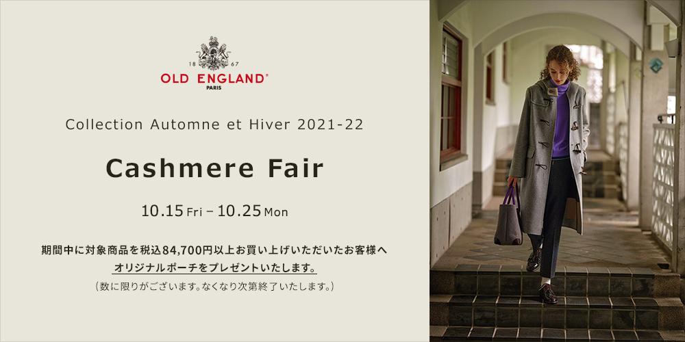 OLD ENGLAND Collection Automne et Hiver 2021-22 Cashmere Fair