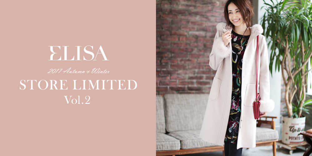 ELISA AUTUMN & WINTER STORE LIMITED Vol.2