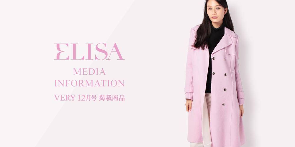 ELISA MEDIA INFORMATION VERY 12譛亥捷謗イ霈?