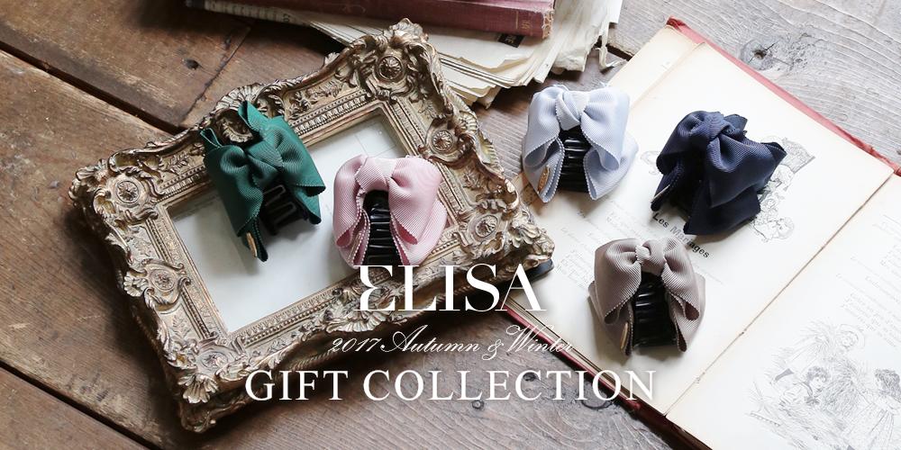 ELISA GIFT COLLECTION