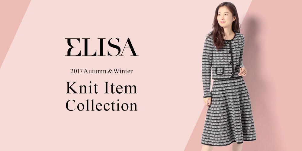 ELISA 2017 Autumn&Winter Knit Item Collection