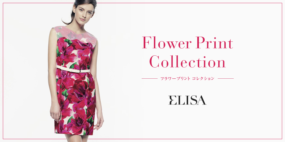 Flower print collection