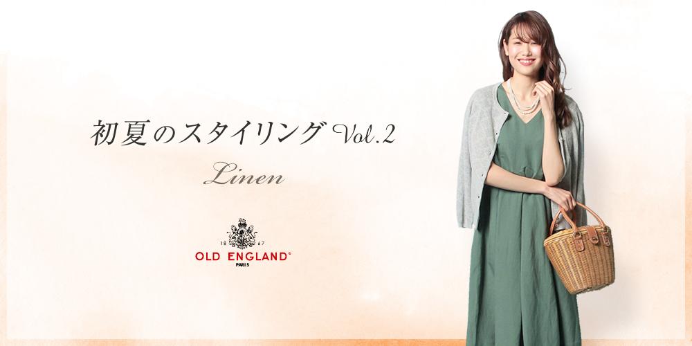 初夏のスタイリング特集 Vol.2 Linen