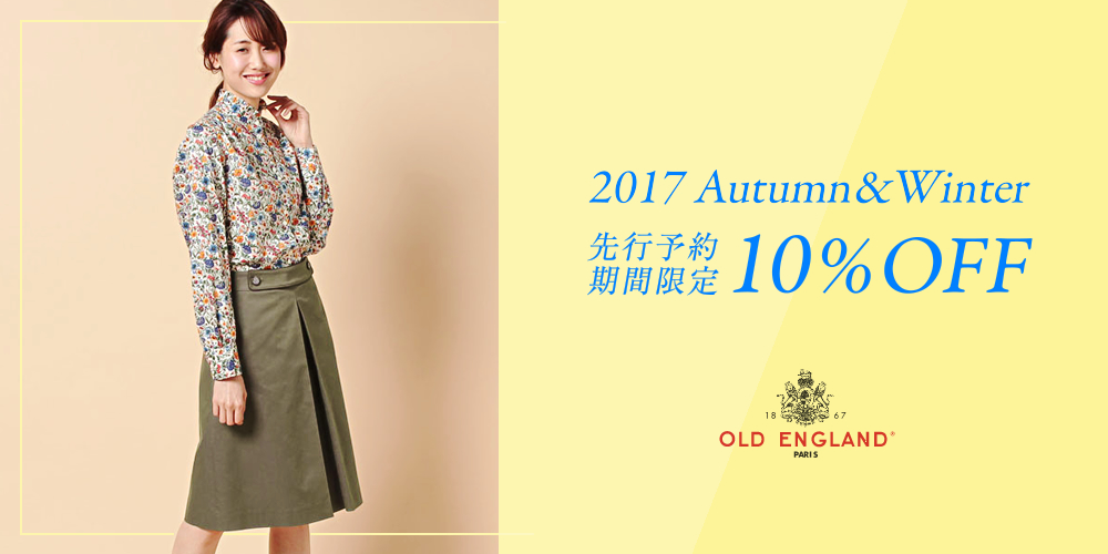 OE 2017 Autumn&Winter 先行予約期間限定10%OFF