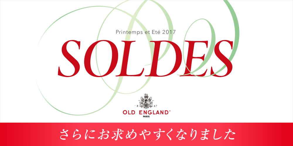 SOLDES OLD ENGLAND