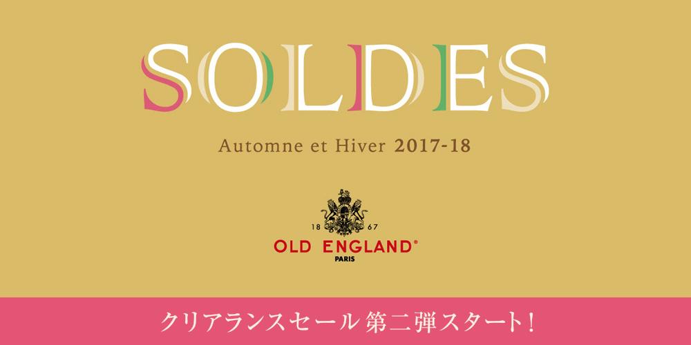 SOLDES Automne et Hiver 2017-18